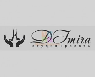"Студия красоты ""Димира"""