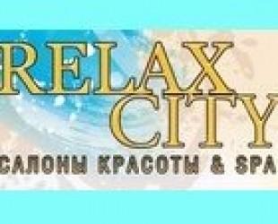 Салон красоты «Relax City» (Кржижановского)