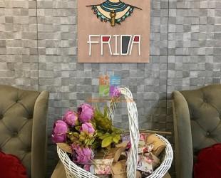 Салон «Frida»