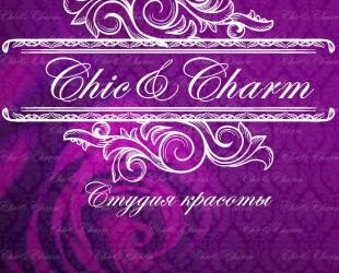 Студия красоты Chic&Charm