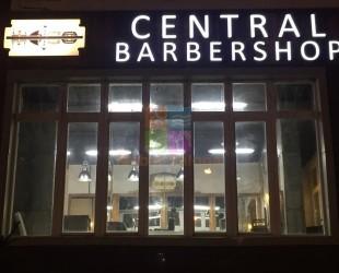 "Мужской салон парикмахерская ""Central Barbershop"""