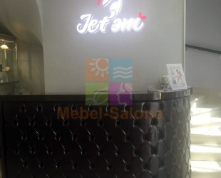 """Центр красоты """"Jetem"""""""