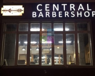 Центральная мужская парикмахерская «Central Barbershop»