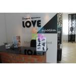 Студия красоты «LOVE проект»